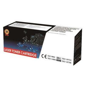 Canon FX10 CARTUS LASER
